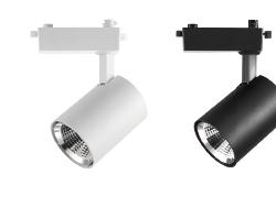 led spotlight track utility opple