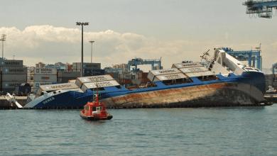 Photo of Cambian reglas para el transporte marítimo