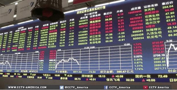 Foto: Thecorner. Una conexión semejante entre las bolsas de Shanghai y Hong Kong se puso en marcha en 2014.