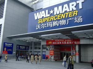 Foto: Flickr. En este segmento de negocio Walmart cuenta con dos oficinas en Silicon Valley y centros de distribución de comercio electrónico de gran tamaño.