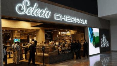 Photo of Chedraui aumenta 6.2% sus ventas en el tercer trimestre de 2017