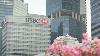 Photo of HSBC CONSUMIRÁ 75% DE SU ENERGÍA DE FUENTES RENOVABLES EN MÉXICO