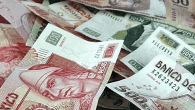 Photo of El peso se deprecia con mayor riesgo en los mercados