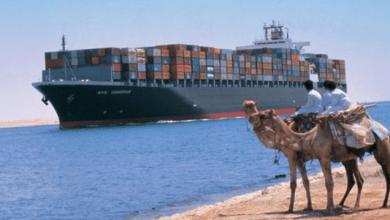 Photo of México pone en vigor el Acuerdo de Facilitación Comercial de la OMC