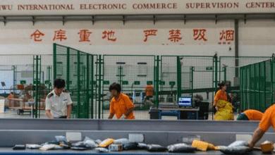 Photo of Trump ignora el déficit comercial de Estados Unidos con China