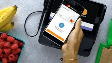 Photo of Mastercard pide quitar restricciones a servicios de pagos electrónicos en el TLCAN