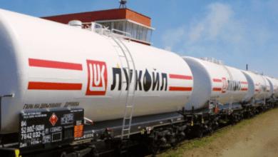 Photo of Lukoil International se adjudica área petrolera 12 de México