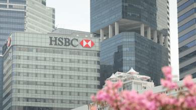 Photo of HSBC: el TLCAN debe proteger importaciones de bienes intermedios