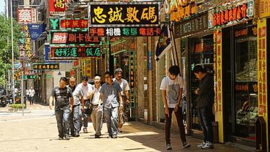 Photo of Estados Unidos niega a China estatus de economía de mercado ante la OMC