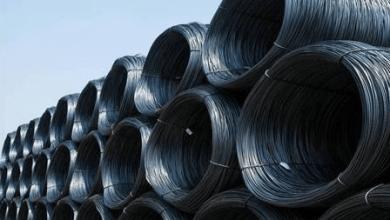 Photo of Estados Unidos quiere fijar cupos de importación de acero a México, Canadá y la UE