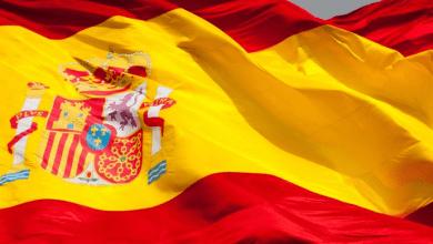 Photo of Las principales empresas de España en México