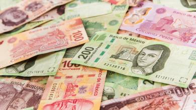 Photo of El peso pierde por resultado del PIB trimestral de México