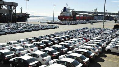 Photo of Brasil pide ser excluido de aranceles de Estados Unidos a automóviles