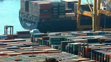 Photo of El crecimiento del comercio internacional se achica: FMI