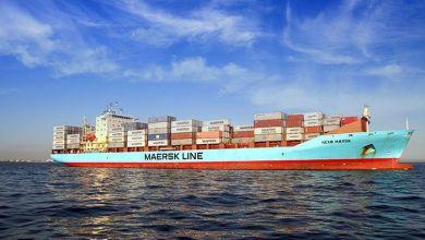 Photo of Maersk y APL Maritime participan en programas de seguridad de EU
