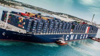 Photo of La AMIP organiza Jornadas Marítimo Portuarias en la CDMX