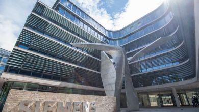 Photo of Siemens invierte US$ 420 millones en 3 años en México
