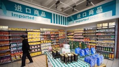 Photo of Cae confianza del consumidor en China