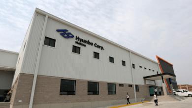 Photo of Hyunbo instala nueva planta de autopartes en México