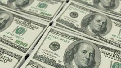 Photo of El peso se deprecia con una baja volatilidad
