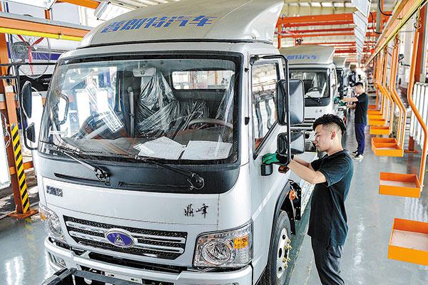 China promueve fabricación de vehículos de nueva energía.