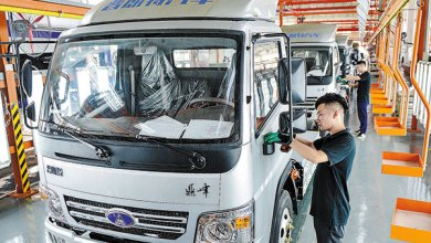 Photo of China promueve fabricación de vehículos de nueva energía