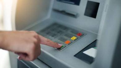 Photo of Comisiones por retiro en cajeros de bancos bajan 15% en 4 años