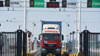 Photo of La UE impulsa rutas inteligentes de exportaciones con China