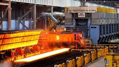 Mexico and Canada gained shares in the US finished steel market in 2020, according to data from the American Iron and Steel Association and ArcelorMittal estimates for the month of December.