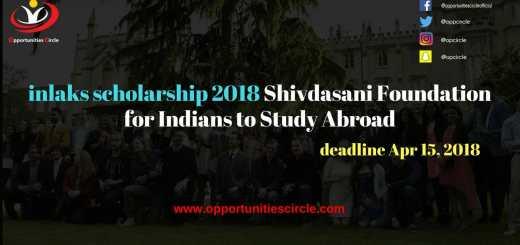 inlaks scholarship 2018