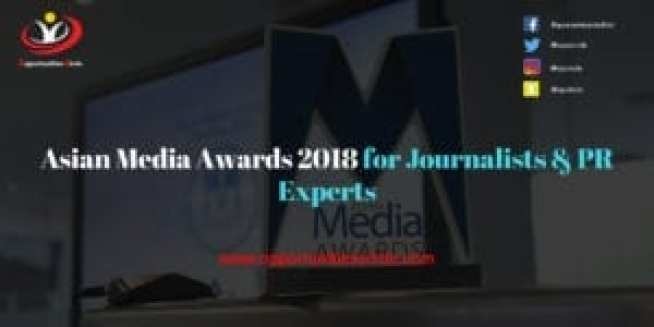 Asian Media Awards 2018 for Journalists PR Experts 300x150 - Asian Media Awards 2018 for Journalists & PR Experts