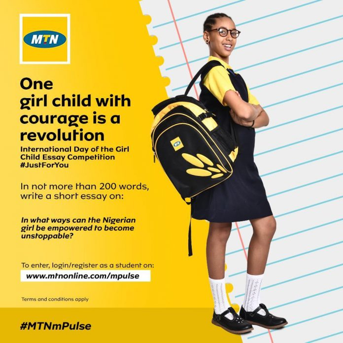 MTN mPulse Essay Competition 2019