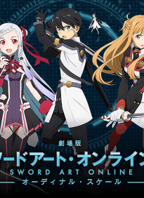 Sword Art Online Movie: Ordinal Scale Subtitle Indonesia