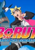 Boruto: Naruto Next Generations Episode 01-25 Subtitle Indonesia
