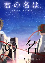 Kimi no Na Wa (Your Name) BD Subtitle Indonesia