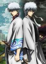 Gintama Movie 2: Kanketsu-hen – Yorozuya yo Eien Nare Subtitle Indonesia