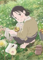 Kono Sekai no Katasumi ni (In This Corner of the World) Subtitle Indonesia