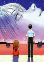 Neon Genesis Evangelion: The End of Evangelion Subtitle Indonesia