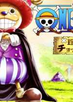 One Piece Movie 3: Chinjuu-jima no Chopper Oukoku Subtitle Indonesia