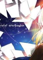 """Violet Evergarden: Kitto """"Ai"""" wo Shiru Hi ga Kuru no Darou Subtitle Indonesia"""