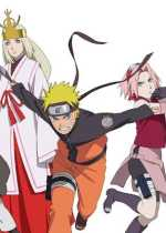 Naruto Shippuden Movie 1 Subtitle Indonesia