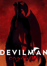 Devilman: Crybaby Episode 01-10 (end) Subtitle Indonesia