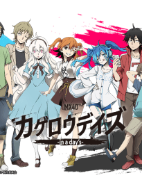Kagerou Daze: In a Day's Movie Subtitle Indonesia