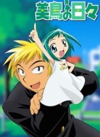 Midori no Hibi (Midori Days) Episode 01-13 BD Subtitle Indonesia