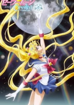 Bishoujo Senshi Sailor Moon Crystal + S3 Episode 01-39 Subtitle Indonesia