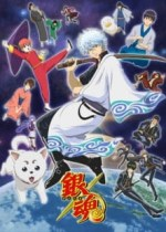 Gintama Season 1 Episode 01-201 BD Subtitle Indonesia