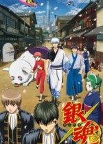 Gintama' (S2) Episode 202-252 BD Subtitle Indonesia