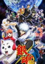 Gintama° (S4) Episode Episode 266-316 Subtitle Indonesia