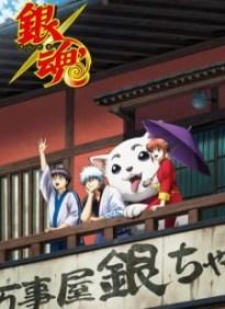 Gintama': Enchousen (S3) Episode 253-265 BD Subtitle Indonesia