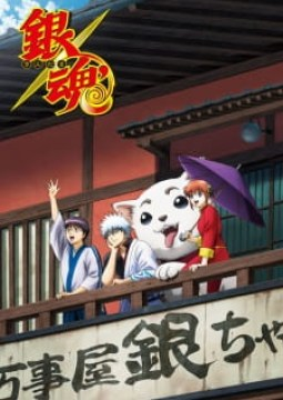 Gintama': Enchousen (S3) Episode 253-265 Subtitle Indonesia